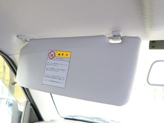クロスアドベンチャー ワンオーナー 禁煙車 4WD ETC 革シート シートヒーター ターボ キーレスエントリー プライバシーガラス フォグランプ 純正16インチアルミホイール 記録簿 電動格納ミラー(46枚目)