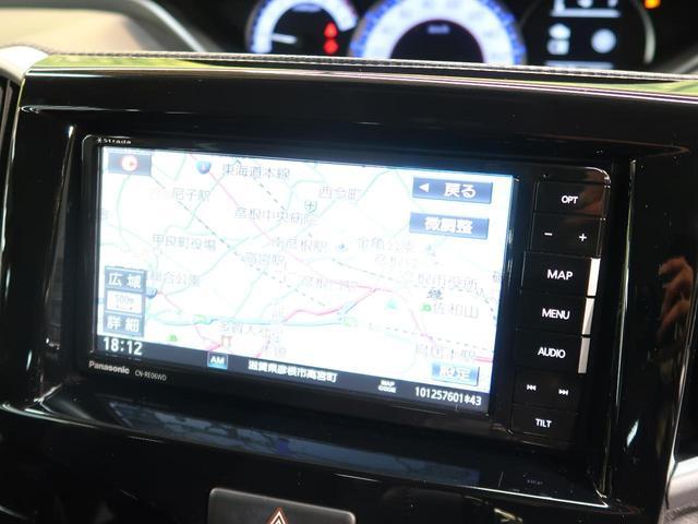 ハイブリッドMV 禁煙車 デュアルカメラブレーキ 両側電動ドア SDナビ フルセグ バックカメラ スマートキー LEDヘッドライト クルーズコントロール シートヒーター ステアリングリモコン(3枚目)