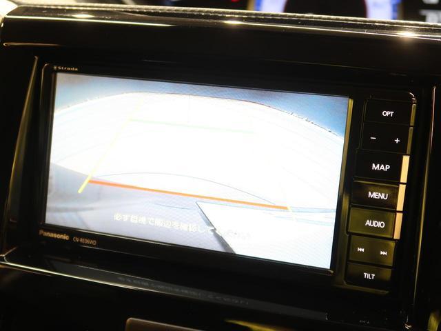 ハイブリッドMV 禁煙車 デュアルカメラブレーキ 両側電動ドア SDナビ フルセグ バックカメラ スマートキー LEDヘッドライト クルーズコントロール シートヒーター ステアリングリモコン(4枚目)