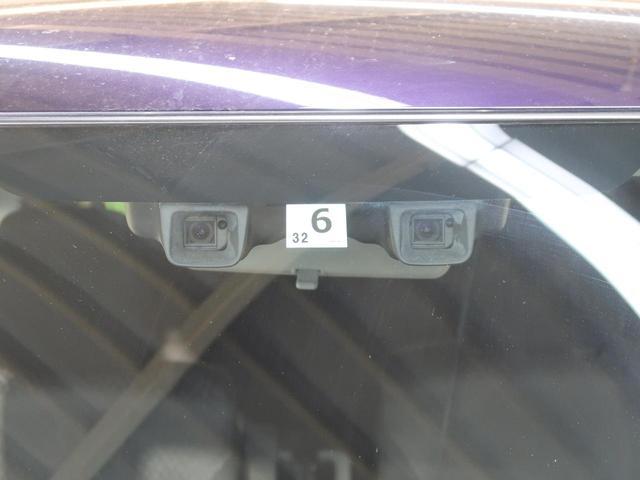 ハイブリッドMV 禁煙車 デュアルカメラブレーキ 両側電動ドア SDナビ フルセグ バックカメラ スマートキー LEDヘッドライト クルーズコントロール シートヒーター ステアリングリモコン(5枚目)