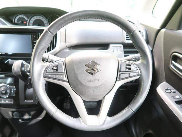 ハイブリッドMV 禁煙車 デュアルカメラブレーキ 両側電動ドア SDナビ フルセグ バックカメラ スマートキー LEDヘッドライト クルーズコントロール シートヒーター ステアリングリモコン(33枚目)