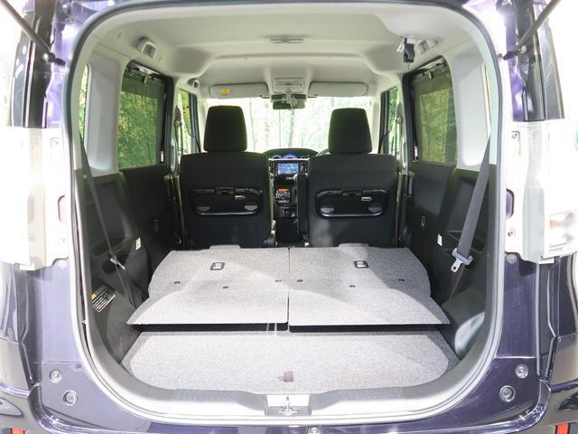 ハイブリッドMV 禁煙車 デュアルカメラブレーキ 両側電動ドア SDナビ フルセグ バックカメラ スマートキー LEDヘッドライト クルーズコントロール シートヒーター ステアリングリモコン(37枚目)