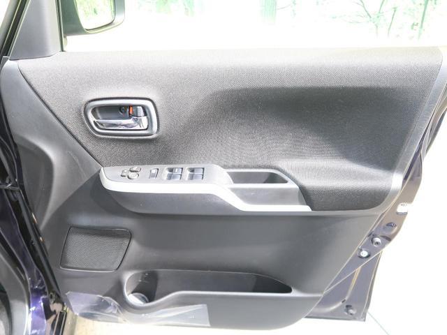 ハイブリッドMV 禁煙車 デュアルカメラブレーキ 両側電動ドア SDナビ フルセグ バックカメラ スマートキー LEDヘッドライト クルーズコントロール シートヒーター ステアリングリモコン(38枚目)