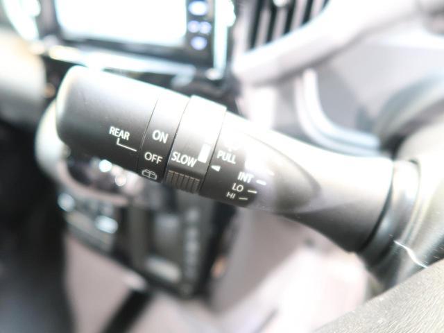 ハイブリッドMV 禁煙車 デュアルカメラブレーキ 両側電動ドア SDナビ フルセグ バックカメラ スマートキー LEDヘッドライト クルーズコントロール シートヒーター ステアリングリモコン(41枚目)