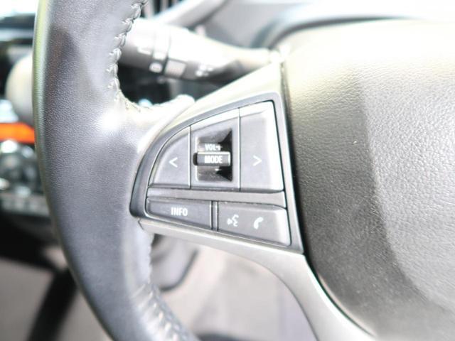 ハイブリッドMV 禁煙車 デュアルカメラブレーキ 両側電動ドア SDナビ フルセグ バックカメラ スマートキー LEDヘッドライト クルーズコントロール シートヒーター ステアリングリモコン(44枚目)