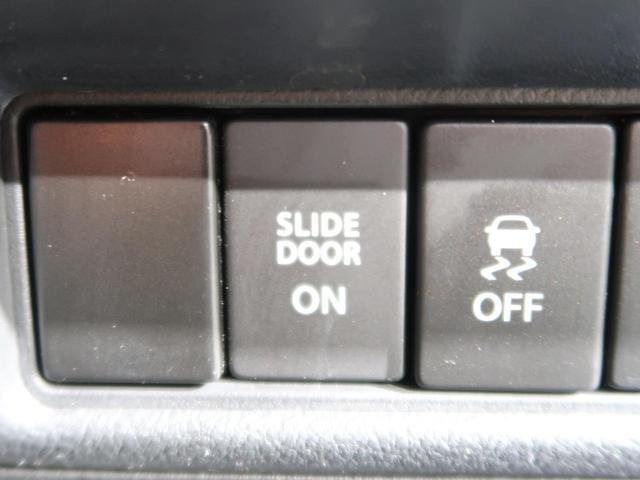 ハイブリッドMV 禁煙車 デュアルカメラブレーキ 両側電動ドア SDナビ フルセグ バックカメラ スマートキー LEDヘッドライト クルーズコントロール シートヒーター ステアリングリモコン(45枚目)
