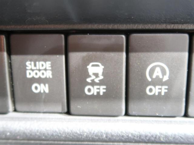 ハイブリッドMV 禁煙車 デュアルカメラブレーキ 両側電動ドア SDナビ フルセグ バックカメラ スマートキー LEDヘッドライト クルーズコントロール シートヒーター ステアリングリモコン(46枚目)