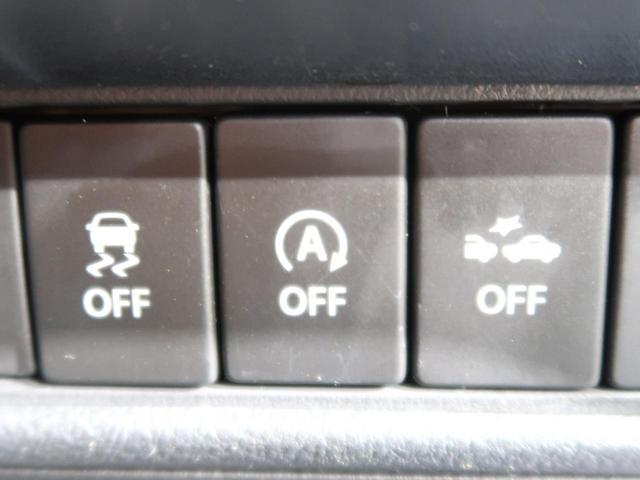 ハイブリッドMV 禁煙車 デュアルカメラブレーキ 両側電動ドア SDナビ フルセグ バックカメラ スマートキー LEDヘッドライト クルーズコントロール シートヒーター ステアリングリモコン(47枚目)