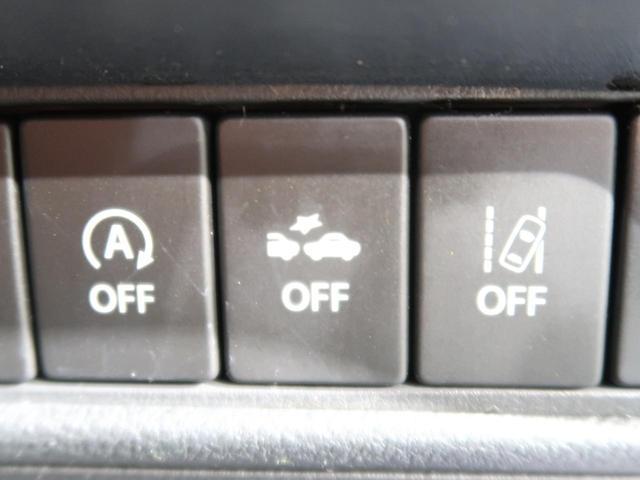 ハイブリッドMV 禁煙車 デュアルカメラブレーキ 両側電動ドア SDナビ フルセグ バックカメラ スマートキー LEDヘッドライト クルーズコントロール シートヒーター ステアリングリモコン(48枚目)