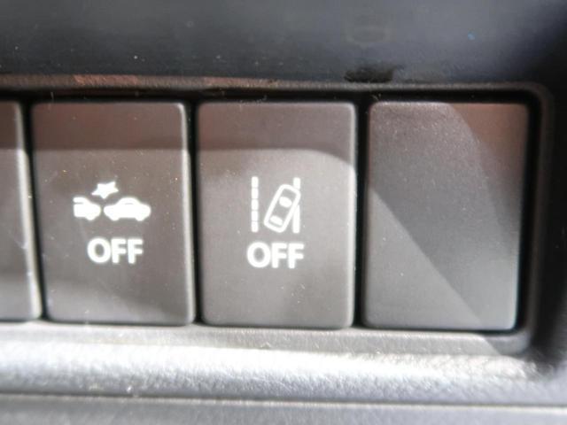 ハイブリッドMV 禁煙車 デュアルカメラブレーキ 両側電動ドア SDナビ フルセグ バックカメラ スマートキー LEDヘッドライト クルーズコントロール シートヒーター ステアリングリモコン(49枚目)