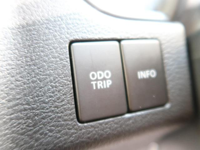 ハイブリッドMV 禁煙車 デュアルカメラブレーキ 両側電動ドア SDナビ フルセグ バックカメラ スマートキー LEDヘッドライト クルーズコントロール シートヒーター ステアリングリモコン(50枚目)
