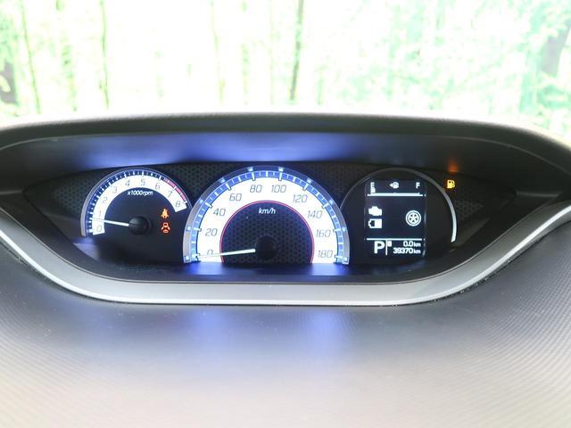 ハイブリッドMV 禁煙車 デュアルカメラブレーキ 両側電動ドア SDナビ フルセグ バックカメラ スマートキー LEDヘッドライト クルーズコントロール シートヒーター ステアリングリモコン(52枚目)