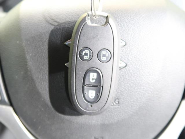 ハイブリッドMV 禁煙車 デュアルカメラブレーキ 両側電動ドア SDナビ フルセグ バックカメラ スマートキー LEDヘッドライト クルーズコントロール シートヒーター ステアリングリモコン(53枚目)
