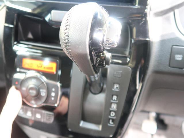 ハイブリッドMV 禁煙車 デュアルカメラブレーキ 両側電動ドア SDナビ フルセグ バックカメラ スマートキー LEDヘッドライト クルーズコントロール シートヒーター ステアリングリモコン(54枚目)