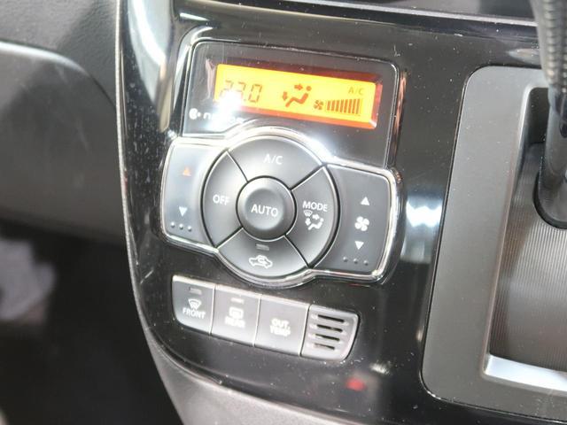 ハイブリッドMV 禁煙車 デュアルカメラブレーキ 両側電動ドア SDナビ フルセグ バックカメラ スマートキー LEDヘッドライト クルーズコントロール シートヒーター ステアリングリモコン(55枚目)