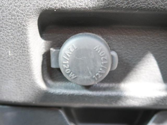 ハイブリッドMV 禁煙車 デュアルカメラブレーキ 両側電動ドア SDナビ フルセグ バックカメラ スマートキー LEDヘッドライト クルーズコントロール シートヒーター ステアリングリモコン(56枚目)