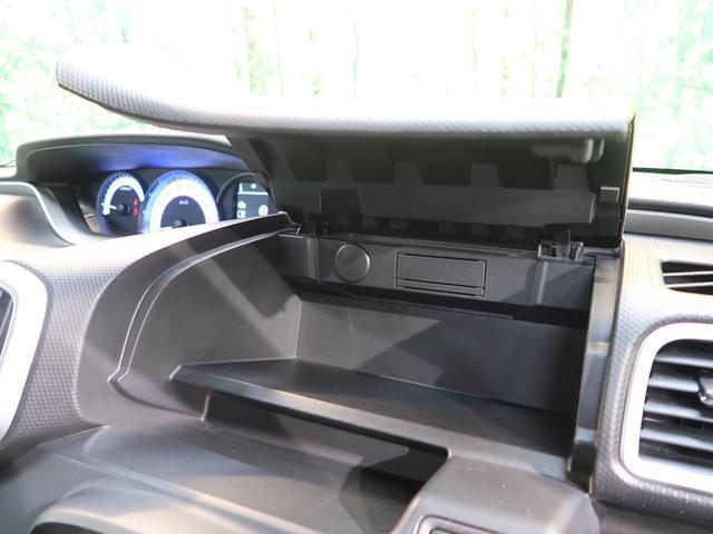 ハイブリッドMV 禁煙車 デュアルカメラブレーキ 両側電動ドア SDナビ フルセグ バックカメラ スマートキー LEDヘッドライト クルーズコントロール シートヒーター ステアリングリモコン(57枚目)