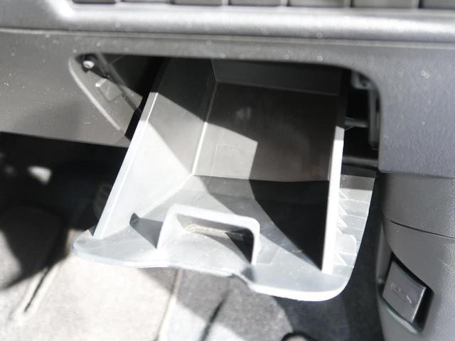 ハイブリッドMV 禁煙車 デュアルカメラブレーキ 両側電動ドア SDナビ フルセグ バックカメラ スマートキー LEDヘッドライト クルーズコントロール シートヒーター ステアリングリモコン(60枚目)