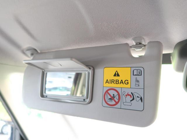 ハイブリッドMV 禁煙車 デュアルカメラブレーキ 両側電動ドア SDナビ フルセグ バックカメラ スマートキー LEDヘッドライト クルーズコントロール シートヒーター ステアリングリモコン(64枚目)