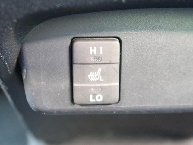 ハイブリッドG 禁煙 ワンオーナー セーフティセンス 純正ナビ 地デジ 後席モニター バックカメラ 両側パワスラ オートハイビーム スマートキー ETC スマートキー 車線逸脱警報 横滑り防止装置(8枚目)
