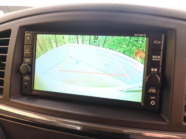 250ハイウェイスターS ワンオーナー 禁煙車 エマージェンシーブレーキ レーダークルーズ 純正ナビ バックカメラ 両側パワスラ LEDヘッド リヤオートエアコン インテリキー ハーフレザーシート 8人(4枚目)