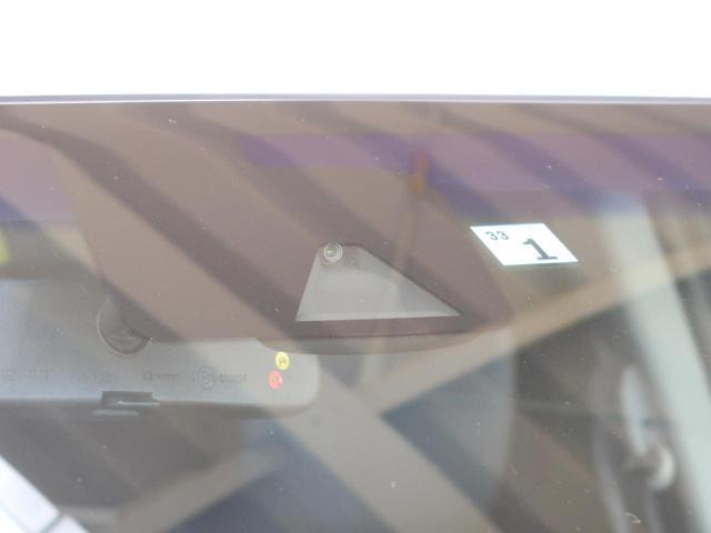 250ハイウェイスターS ワンオーナー 禁煙車 エマージェンシーブレーキ レーダークルーズ 純正ナビ バックカメラ 両側パワスラ LEDヘッド リヤオートエアコン インテリキー ハーフレザーシート 8人(5枚目)