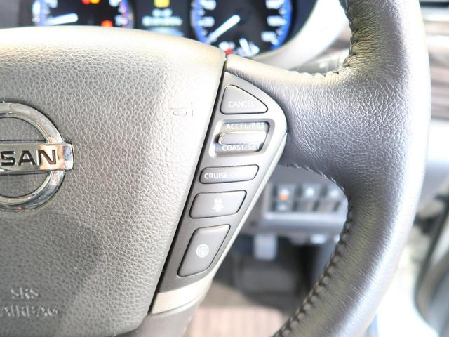 250ハイウェイスターS ワンオーナー 禁煙車 エマージェンシーブレーキ レーダークルーズ 純正ナビ バックカメラ 両側パワスラ LEDヘッド リヤオートエアコン インテリキー ハーフレザーシート 8人(6枚目)