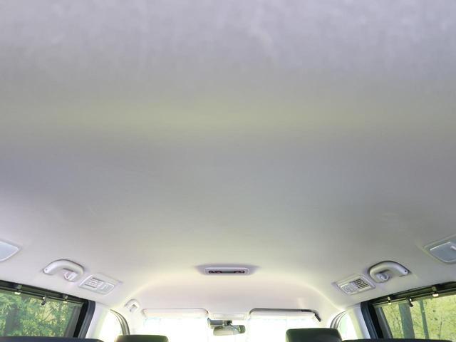 250ハイウェイスターS ワンオーナー 禁煙車 エマージェンシーブレーキ レーダークルーズ 純正ナビ バックカメラ 両側パワスラ LEDヘッド リヤオートエアコン インテリキー ハーフレザーシート 8人(30枚目)