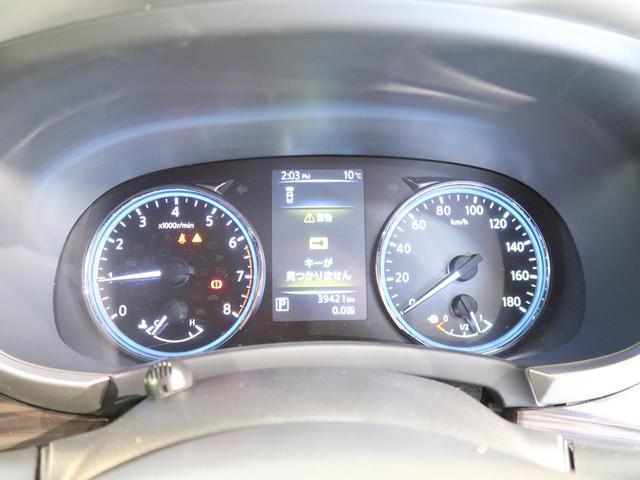250ハイウェイスターS ワンオーナー 禁煙車 エマージェンシーブレーキ レーダークルーズ 純正ナビ バックカメラ 両側パワスラ LEDヘッド リヤオートエアコン インテリキー ハーフレザーシート 8人(33枚目)