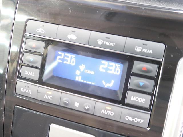 250ハイウェイスターS ワンオーナー 禁煙車 エマージェンシーブレーキ レーダークルーズ 純正ナビ バックカメラ 両側パワスラ LEDヘッド リヤオートエアコン インテリキー ハーフレザーシート 8人(38枚目)