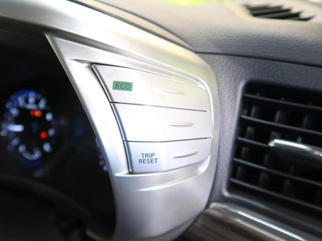 250ハイウェイスターS ワンオーナー 禁煙車 エマージェンシーブレーキ レーダークルーズ 純正ナビ バックカメラ 両側パワスラ LEDヘッド リヤオートエアコン インテリキー ハーフレザーシート 8人(42枚目)
