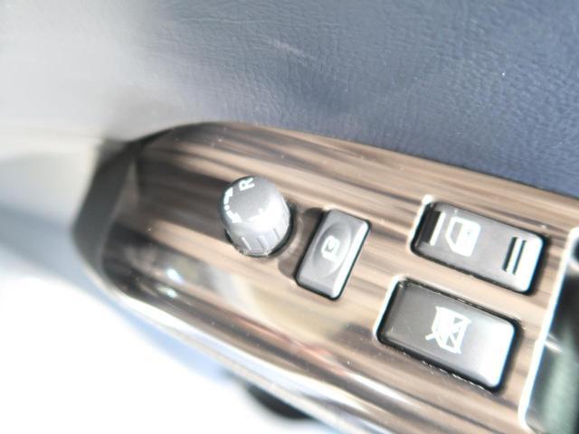250ハイウェイスターS ワンオーナー 禁煙車 エマージェンシーブレーキ レーダークルーズ 純正ナビ バックカメラ 両側パワスラ LEDヘッド リヤオートエアコン インテリキー ハーフレザーシート 8人(43枚目)