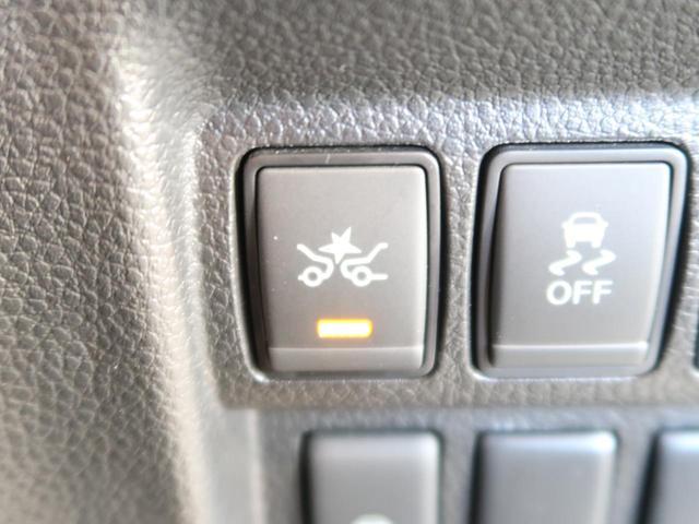 250ハイウェイスターS ワンオーナー 禁煙車 エマージェンシーブレーキ レーダークルーズ 純正ナビ バックカメラ 両側パワスラ LEDヘッド リヤオートエアコン インテリキー ハーフレザーシート 8人(44枚目)