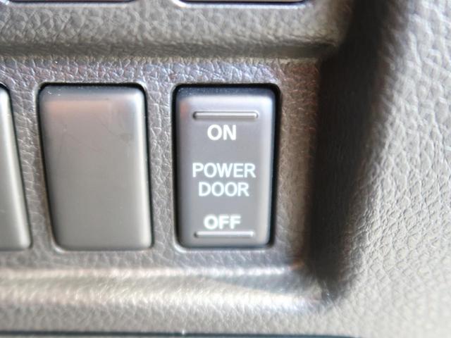250ハイウェイスターS ワンオーナー 禁煙車 エマージェンシーブレーキ レーダークルーズ 純正ナビ バックカメラ 両側パワスラ LEDヘッド リヤオートエアコン インテリキー ハーフレザーシート 8人(46枚目)