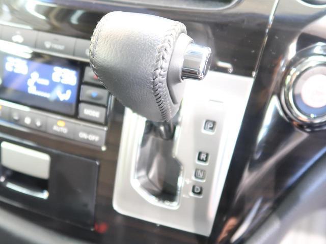 250ハイウェイスターS ワンオーナー 禁煙車 エマージェンシーブレーキ レーダークルーズ 純正ナビ バックカメラ 両側パワスラ LEDヘッド リヤオートエアコン インテリキー ハーフレザーシート 8人(47枚目)