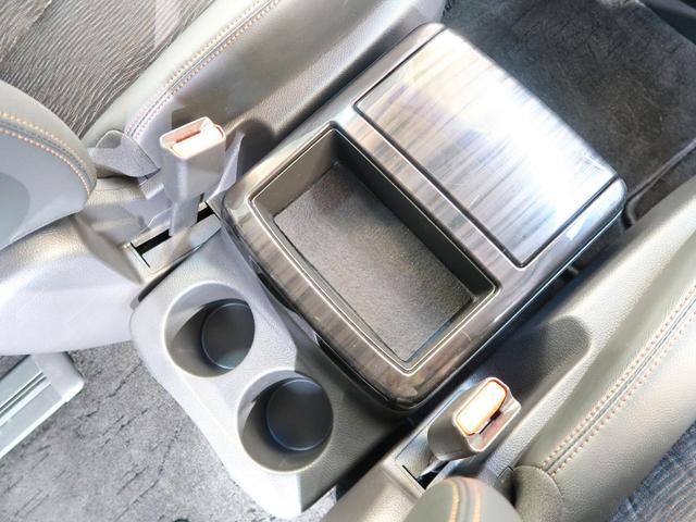250ハイウェイスターS ワンオーナー 禁煙車 エマージェンシーブレーキ レーダークルーズ 純正ナビ バックカメラ 両側パワスラ LEDヘッド リヤオートエアコン インテリキー ハーフレザーシート 8人(52枚目)