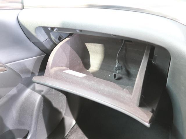 250ハイウェイスターS ワンオーナー 禁煙車 エマージェンシーブレーキ レーダークルーズ 純正ナビ バックカメラ 両側パワスラ LEDヘッド リヤオートエアコン インテリキー ハーフレザーシート 8人(55枚目)