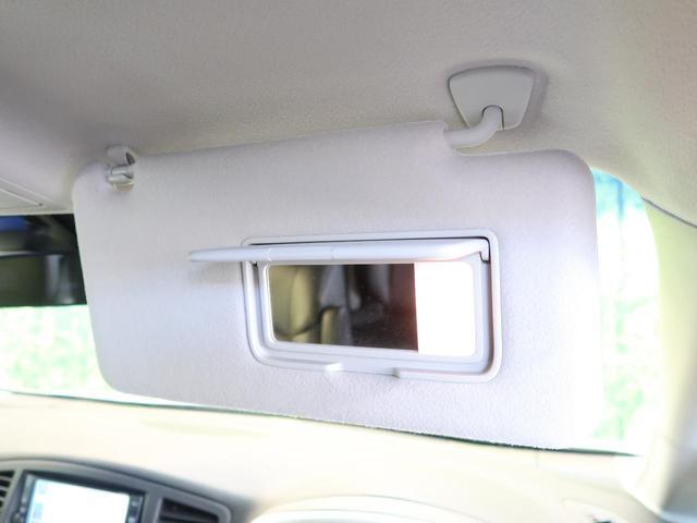 250ハイウェイスターS ワンオーナー 禁煙車 エマージェンシーブレーキ レーダークルーズ 純正ナビ バックカメラ 両側パワスラ LEDヘッド リヤオートエアコン インテリキー ハーフレザーシート 8人(57枚目)