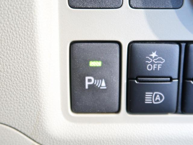 X Lパッケージ SAIII 禁煙車 スマートアシストIII クリアランスソナー スマートキー プライバシーガラス オートマチックハイビーム オートライト アイドリングストップ 電動格納ミラー 横滑り防止装置(5枚目)