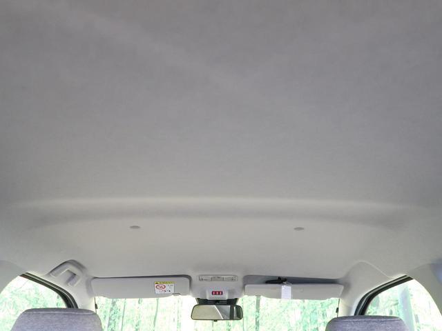 X Lパッケージ SAIII 禁煙車 スマートアシストIII クリアランスソナー スマートキー プライバシーガラス オートマチックハイビーム オートライト アイドリングストップ 電動格納ミラー 横滑り防止装置(30枚目)