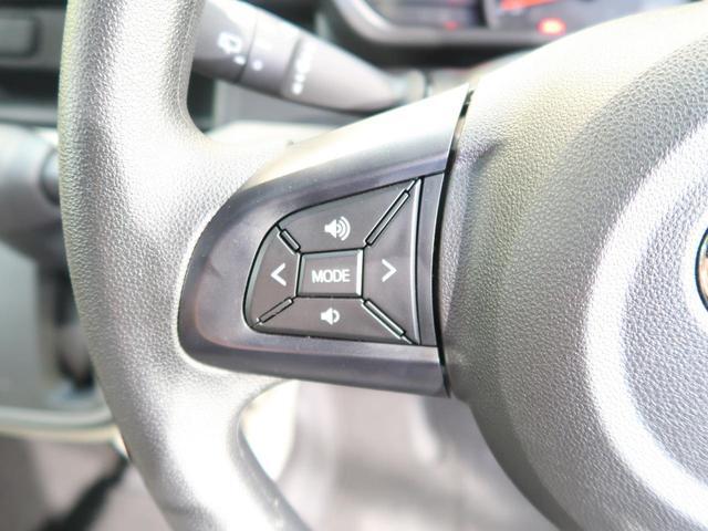 X Lパッケージ SAIII 禁煙車 スマートアシストIII クリアランスソナー スマートキー プライバシーガラス オートマチックハイビーム オートライト アイドリングストップ 電動格納ミラー 横滑り防止装置(35枚目)