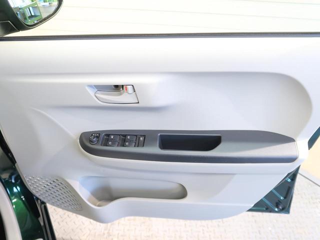 X Lパッケージ SAIII 禁煙車 スマートアシストIII クリアランスソナー スマートキー プライバシーガラス オートマチックハイビーム オートライト アイドリングストップ 電動格納ミラー 横滑り防止装置(39枚目)