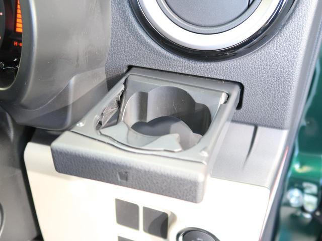 X Lパッケージ SAIII 禁煙車 スマートアシストIII クリアランスソナー スマートキー プライバシーガラス オートマチックハイビーム オートライト アイドリングストップ 電動格納ミラー 横滑り防止装置(44枚目)