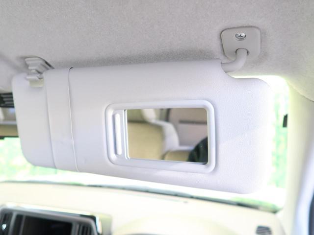 X Lパッケージ SAIII 禁煙車 スマートアシストIII クリアランスソナー スマートキー プライバシーガラス オートマチックハイビーム オートライト アイドリングストップ 電動格納ミラー 横滑り防止装置(47枚目)