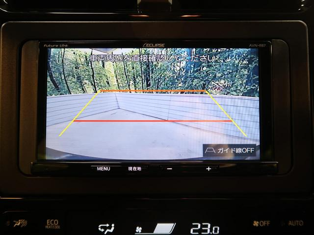 S ワンオーナー 禁煙車 4WD セーフティセンス SDナビ バックカメラ レーダークルーズ LEDヘッドライト サイドカーテンエアバッグ オートハイビーム スマートキー(4枚目)