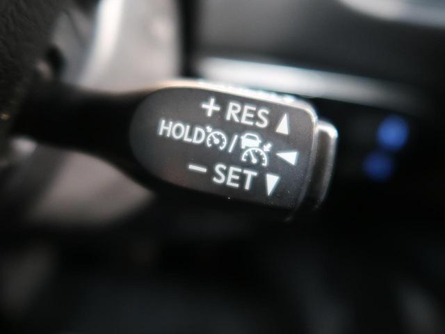 S ワンオーナー 禁煙車 4WD セーフティセンス SDナビ バックカメラ レーダークルーズ LEDヘッドライト サイドカーテンエアバッグ オートハイビーム スマートキー(6枚目)