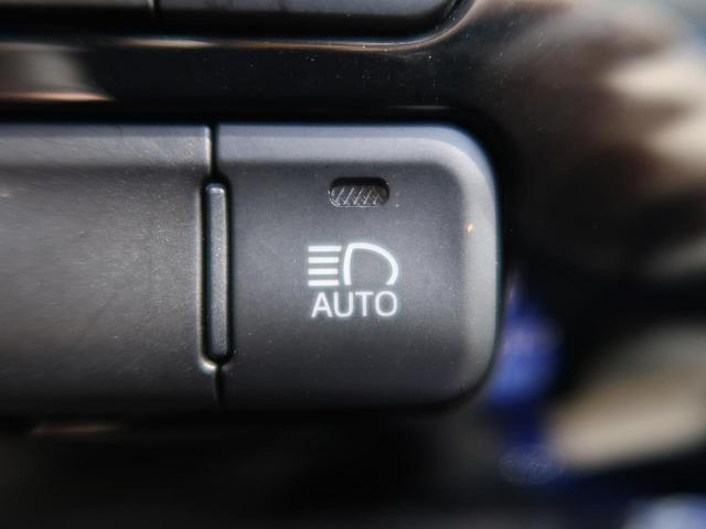 S ワンオーナー 禁煙車 4WD セーフティセンス SDナビ バックカメラ レーダークルーズ LEDヘッドライト サイドカーテンエアバッグ オートハイビーム スマートキー(7枚目)