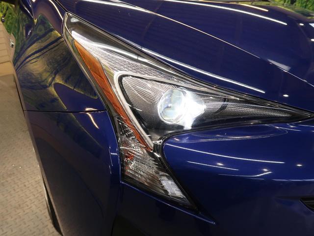 S ワンオーナー 禁煙車 4WD セーフティセンス SDナビ バックカメラ レーダークルーズ LEDヘッドライト サイドカーテンエアバッグ オートハイビーム スマートキー(10枚目)