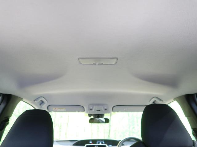 S ワンオーナー 禁煙車 4WD セーフティセンス SDナビ バックカメラ レーダークルーズ LEDヘッドライト サイドカーテンエアバッグ オートハイビーム スマートキー(34枚目)
