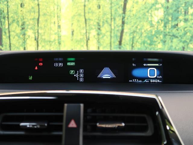 S ワンオーナー 禁煙車 4WD セーフティセンス SDナビ バックカメラ レーダークルーズ LEDヘッドライト サイドカーテンエアバッグ オートハイビーム スマートキー(38枚目)